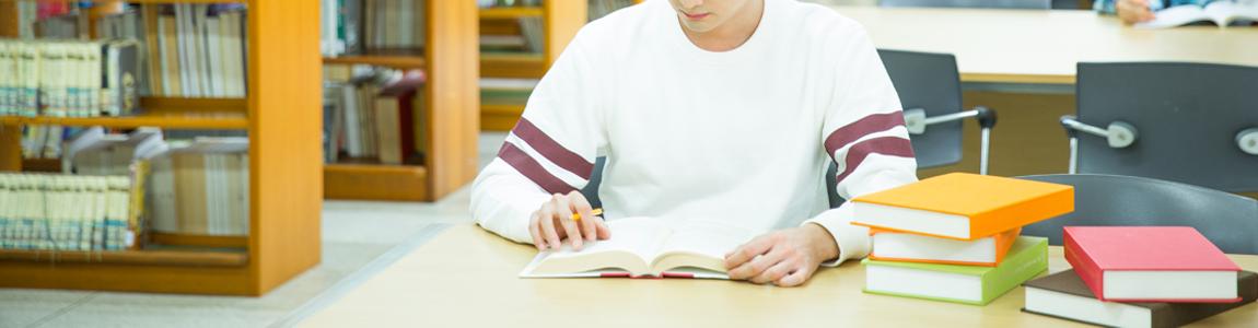 대학생활과 학습윤리